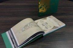 09-libros-1947_img_2