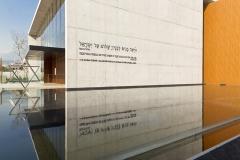 SINAGOGA Y CENTRO COMUNITARIO DEL CIRCULO ISRAELITA DE SANTIAGO (7)